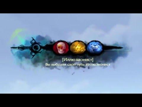 ArcheAge RU 2.5 Иллюзионист/Nightcloak/환영사 PvP 1x1