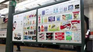 itemMaster creates the images for Peapod's Virtual Shelf at Subway Stations