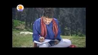 Udigena Panchhi Pankh Lagaye (Uttarakhandi Song) Tu Meri Naseeb