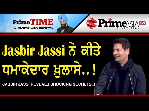 Prime Time (509) || Jasbir Jassi Reveals Shocking Secrets..!
