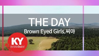 [KY ENTERTAINMENT] THE DAY - Brown Eyed Girls,씨야 (KY.45689)