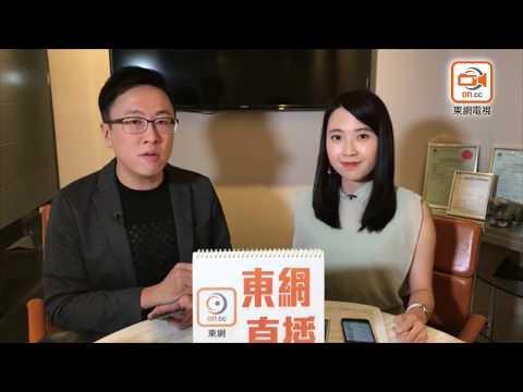 【股壇MM】航運股有運行?(嘉賓:林嘉麒)