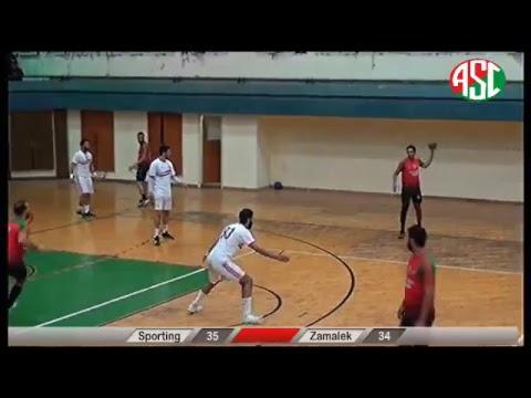 مباشر |  سبورتنج و الزمالك  كرة يد رجال كأس مصر