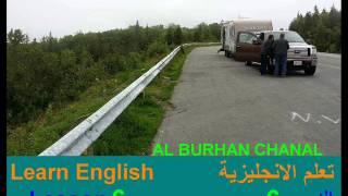 تعلم الإنجليزية الدرس 6 Learn English Lesson