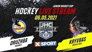 LIVE | JHC | Дружба ХТЗ - Кривбасс | 06.05.2021