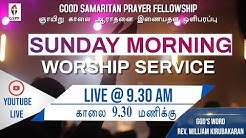 GSPF || Sunday Morning Worship  - Live@09:30PAM.(IST) || June 28st, 2020