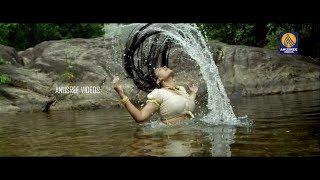 കേരളതനിമയുള്ള ഒരു അടിപൊളി പാട്ട് Malayalam Film Songs 2018 Mizhi Thurakku