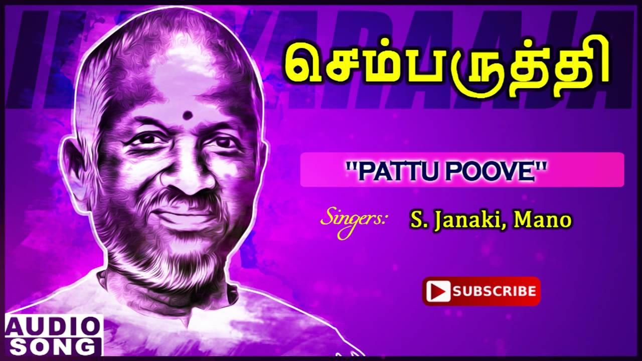 Sembaruthi poove karaoke free download.