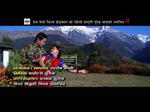 Bacha Bandhan - Bhrie (Pahuna) 2014 Travel Video