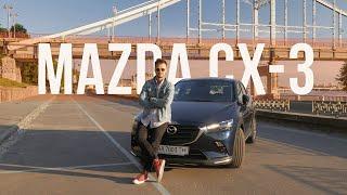 Mazda CX-3 | Обзор кроссовера НЕ ДЛЯ ПЕНСИОНЕРА | Тест-драйв Мазды СХ-3