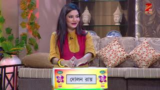 Didi No. 1 Season 7 | Bangla Serial | Rachana Banerjee | EP 309 - Webisode