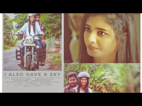 I also have a sky | Malayalam shortfilm 2020 | Girls motivational shortfilm | Must watch shortfilm