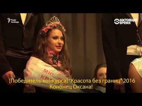 интим знакомства краматорск без регистрации