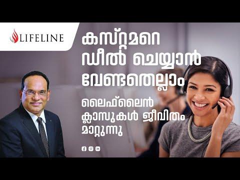 BINDU -Testimonial of Sales mastery programme by Dr PP Vijayan