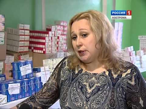 Костромская областная аптечная база