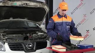 Cómo cambiar el filtro de aire del motor en NISSAN QASHQAI 1 [Instrucción]