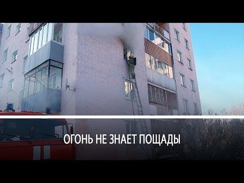 Что послужило причиной сразу нескольких пожаров в Прокопьевске?