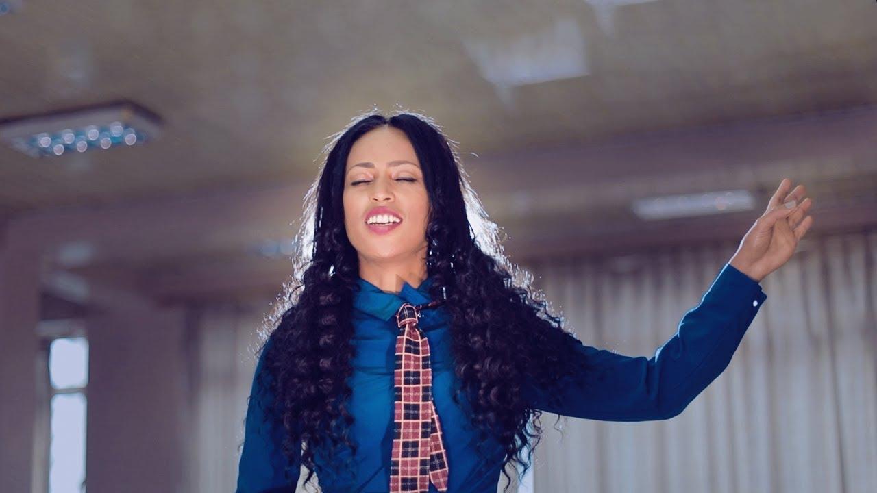 Download Raajan Galatii   Eenyudha Ani    New Afaan Oromo Gospel Song 2021