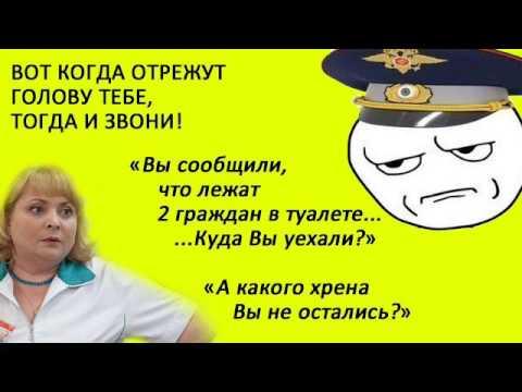 Как забрать заявление из полиции