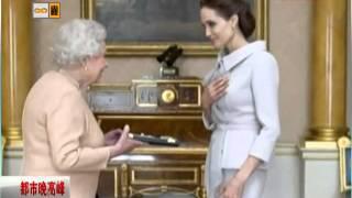 安吉丽娜朱莉获英女王接见 获颁荣誉勋章