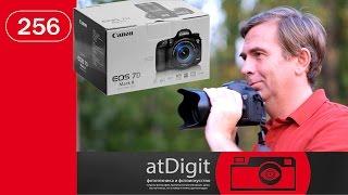 10 крутых фишек Canon EOS 7D Mark II, на которые стоит обратить внимание(Canon EOS 7D Mark II для многих энтузиастов фотографии – долгожданный аппарат. Это наследник легендарной 7D, зеркаль..., 2015-12-30T11:32:39.000Z)