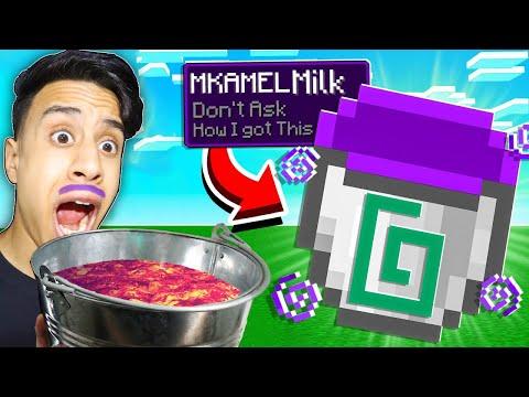 ماين كرافت ولكن يمكنك حلب اليوتيوبرز !😱 (حليب امكامل!)🔥 - Milk YouTubers