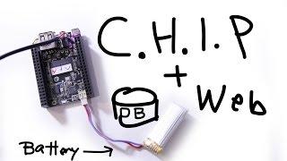 超小型パソコンC.H.I.P. にWebサーバ,DBとPHPを入れてみる。
