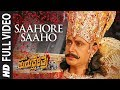 Saahore Saaho Video Song | Munirathna Kurukshetra | Darshan | Munirathna | V Harikrishna