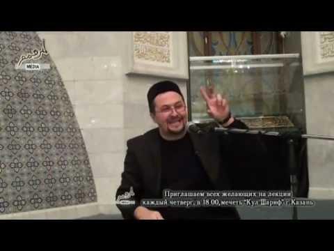 Рамиль Юнусов. Тафсир суры  Gabasa.