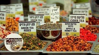 Иерусалим 🍅 Мировой рынок 🌏 Моя Планета