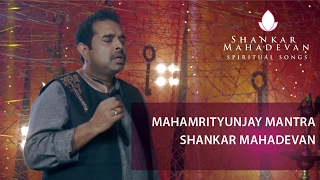 Download Mahamrityunjay Mantra I Shankar Mahadevan MP3 song and Music Video