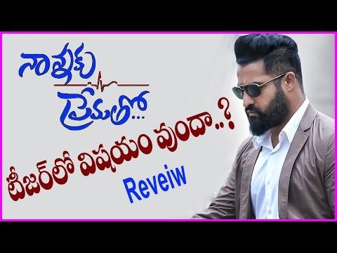 Prematho Mee Karthik Telugu Movie Review   Kartikeya ...
