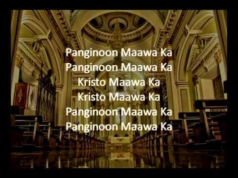 Panginoon Maawa Ka Instrumental Karaoke