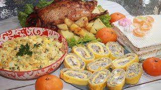 Меню на Новый Год 2020. Готовлю 4 блюда за 2 часа. Горячее, салат, закуска и десерт.