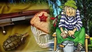 Дорогим защитникам Отечества тост!