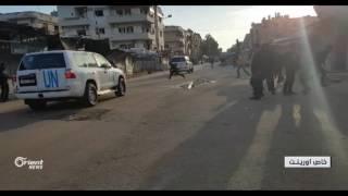 استهداف وفد الأمم المتحدة في حي الوعر المحاصر