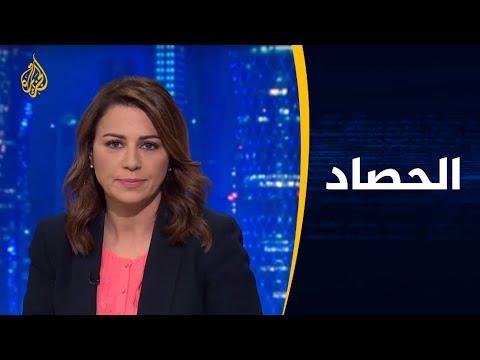 الحصاد- ارتفاع حدة التوتر بسبب اتهامات متبادلة بين طرابلس والقاهرة  - نشر قبل 11 ساعة