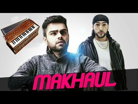 Makhaul By Akhil Play On Harmonium