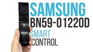 Огляд Samsung BN59-01220D – красивий і зручний пульт