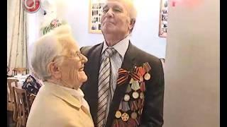 Супружеское долголетие Свадьба длиною в 60 лет