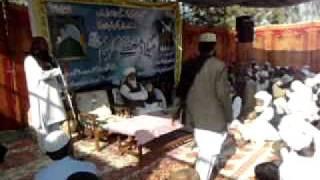 allama basheer ahmad firdosi(2)-mehfil.e.naat-urs alhaaj karam deen(ra)3