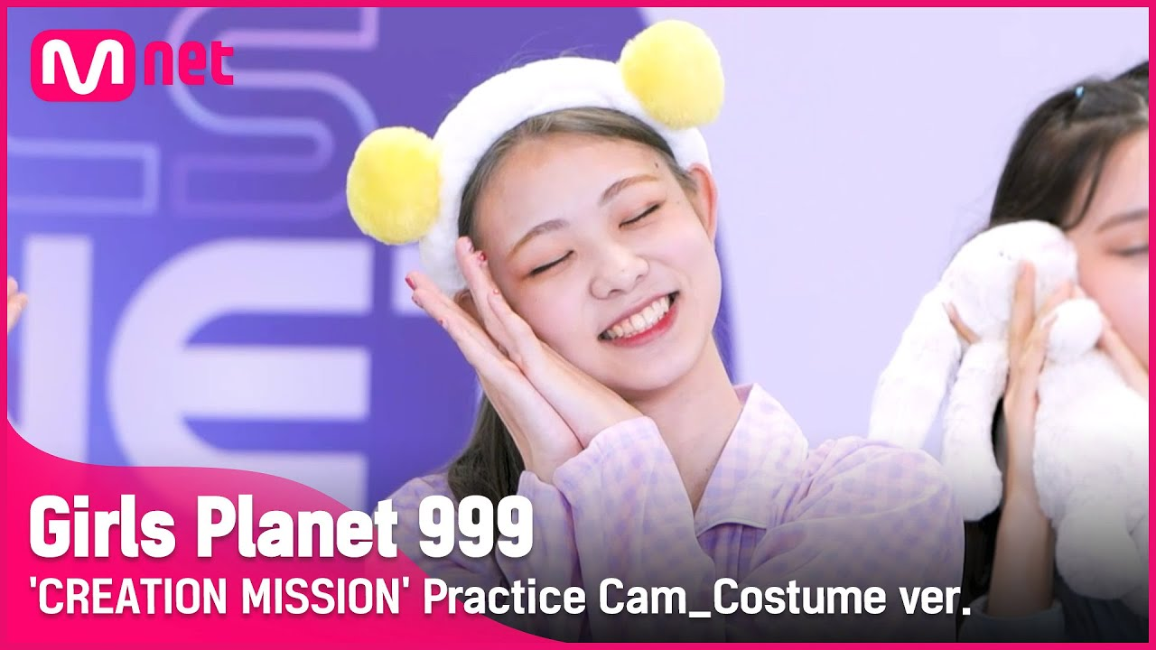 Download [999 코스튬직캠] Shoot! l 이케마 루안 IKEMA RUAN @CREATION MISSION #GirlsPlanet999