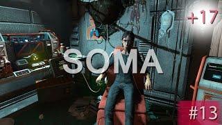 Прохождение SOMA   СОМА #13 Последний человек на земле