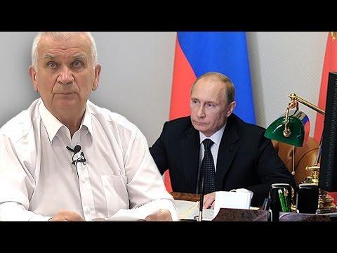 Зазнобин В. М.   Путин в управлении Россией. Глобальные управленцы