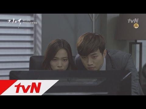 Memory (예고)생방송 중 대형사고 친 이성민! ′인터넷이 발칵 뒤집혔어요!′ 160506 EP.15