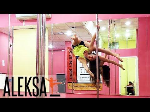 Флаг мужским захватом - Pole Dance (Пол Дэнс) - Pole Sport - танец на пилоне - А. Сапрыкина в Aleksa