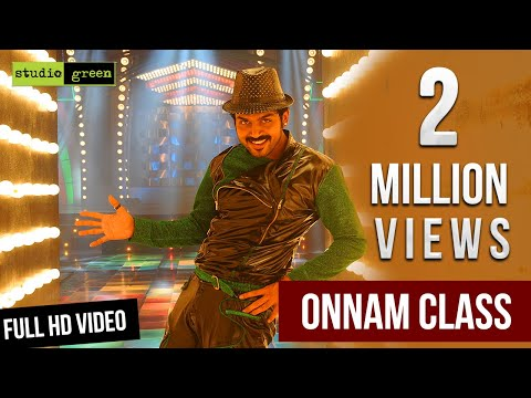 'onnam-class'-full-song-in-hd---alexpandian