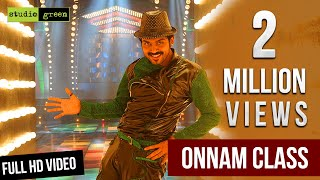Gambar cover 'ONNAM CLASS' Full Song in HD - ALEXPANDIAN
