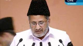Problems in way of spiritual progress and their solution, Urdu speech at Jalsa Salana Germany 2011