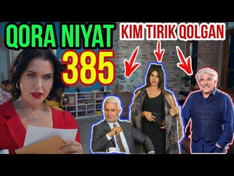 Qora Niyat 385 Qism Uzbek Tilida Turk Seriali / Кора ният 385 кисм турк сериали Yangi Sezon
